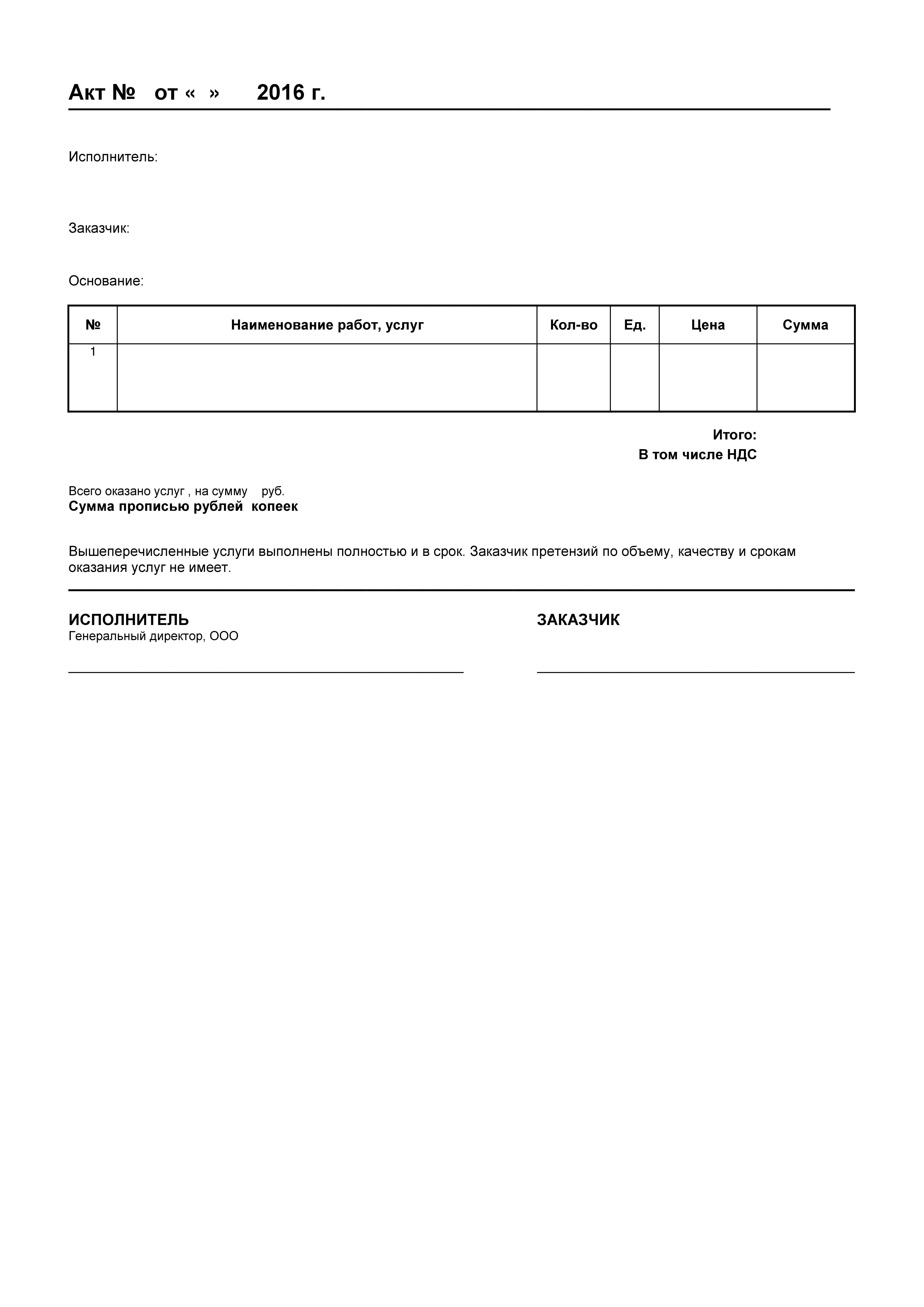 Бухгалтерские услуги схема работы pdf доска объявлений радиоаппаратура