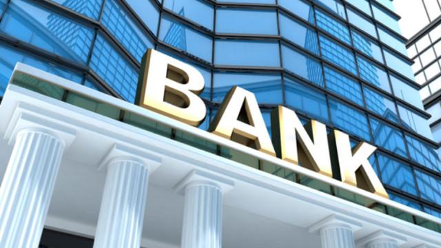 Топ-5 банков в Москве