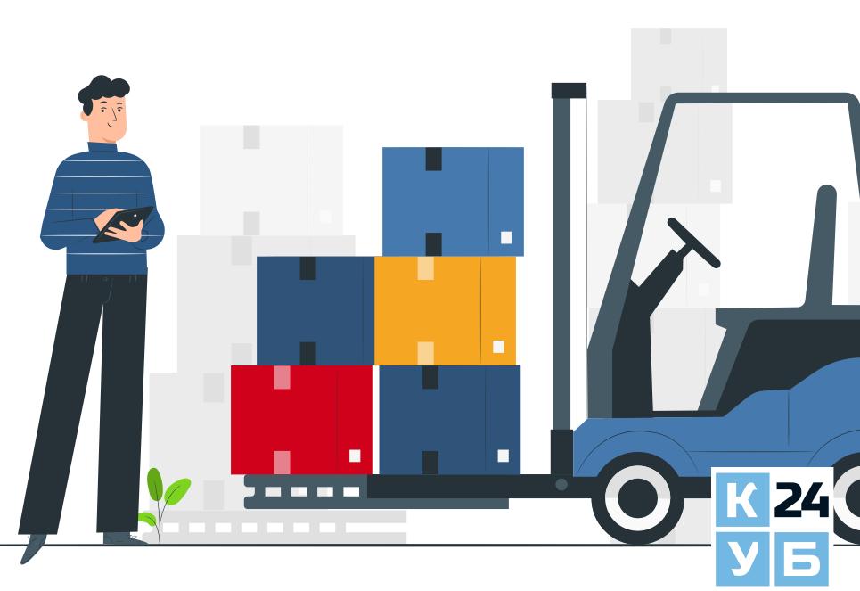 Управление товарными запасами на складе – неснижаемый остаток