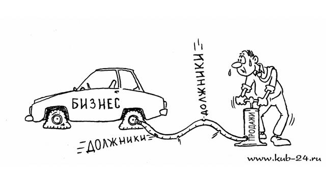 Statya_6-list