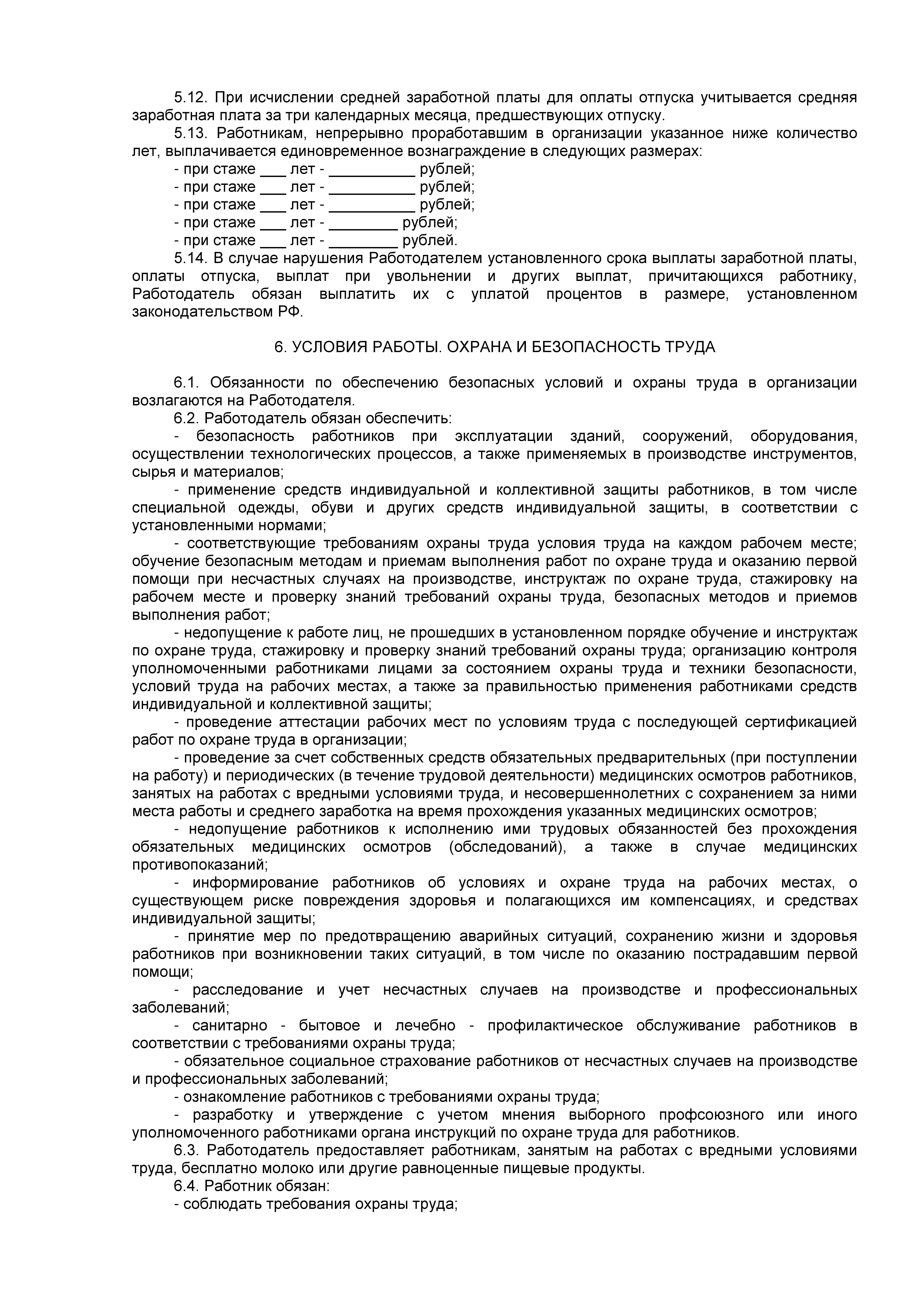 Главный врач фбуз центр гигиены и эпидемиологии г москвы