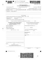 Декларация на добавленную стоимость (НДС) 2019. Скачать бланки - пример бланка, форма